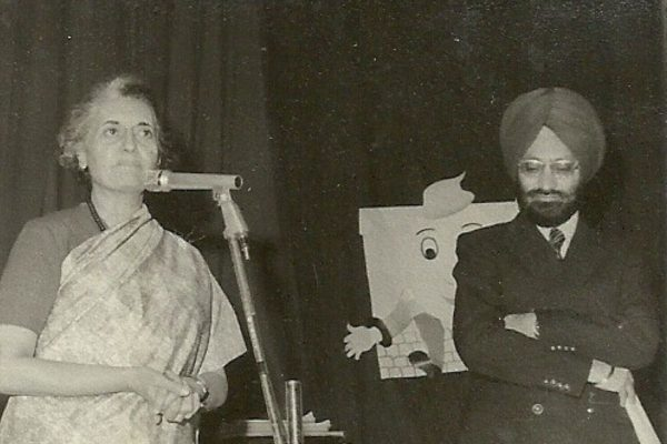 Mrs. Indira Gandhi at The Study Annual Day